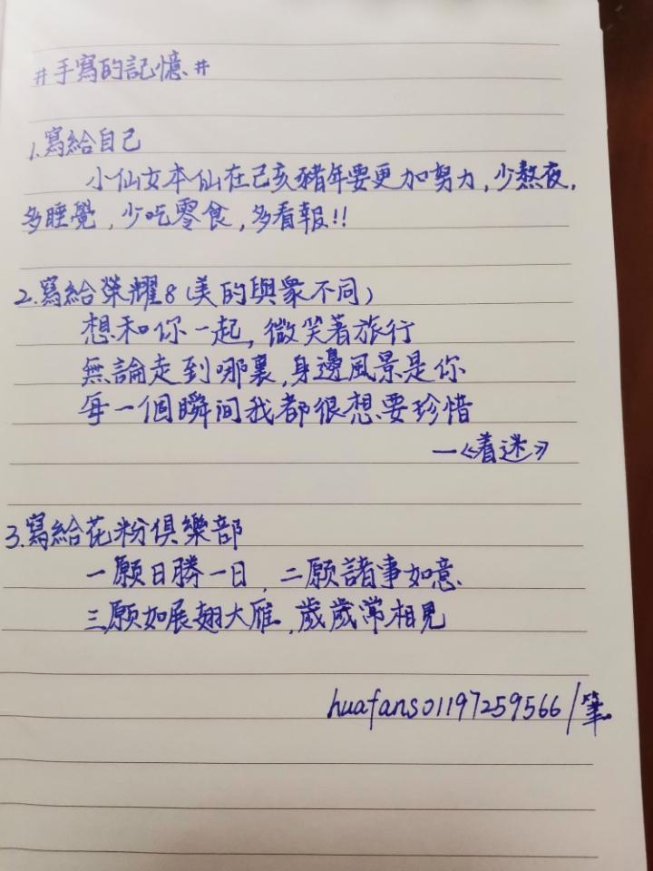 %2Fstorage%2F5F0E-1205%2FHuawei+Share%2FIMG_20190212_184454.jpg