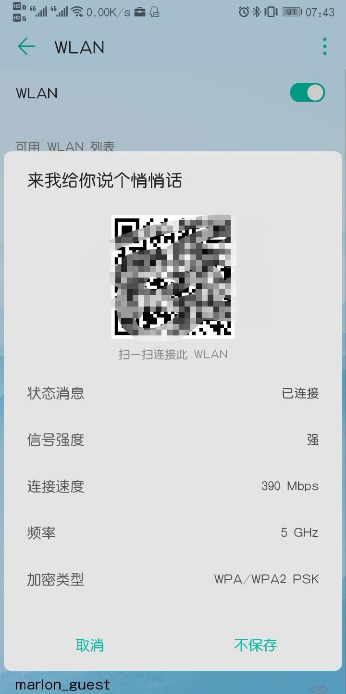 %2Fstorage%2Femulated%2F0%2FPictures%2FScreenshots%2FScreenshot_20190214_103135.jpg
