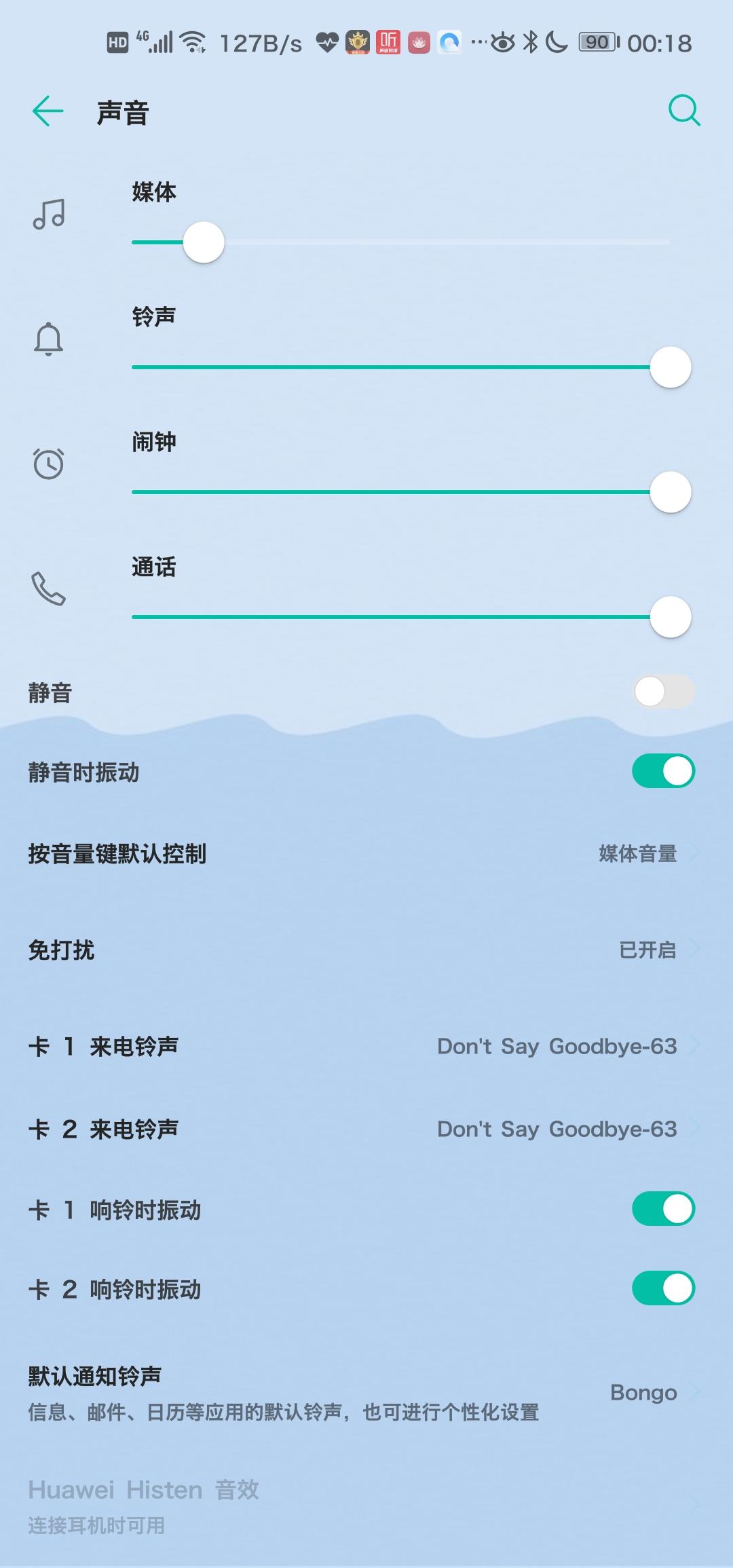 Screenshot_20190216_001844_com.android.settings.jpg