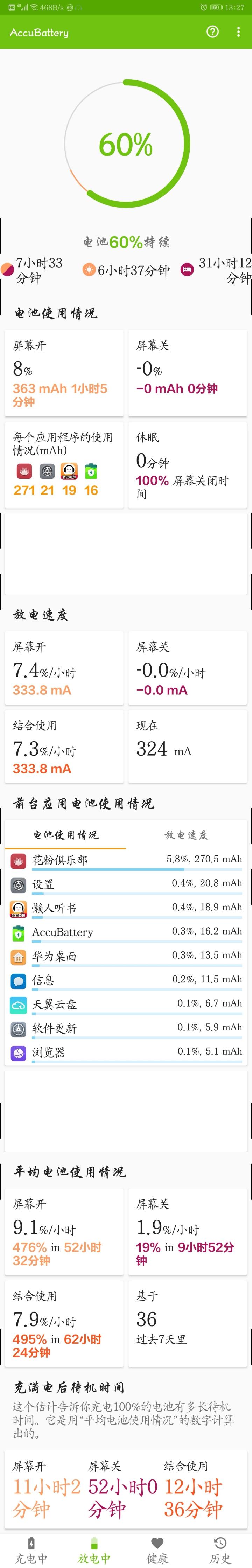 %2Fstorage%2Femulated%2F0%2FPictures%2FScreenshots%2FScreenshot_20190202_132700_.jpg