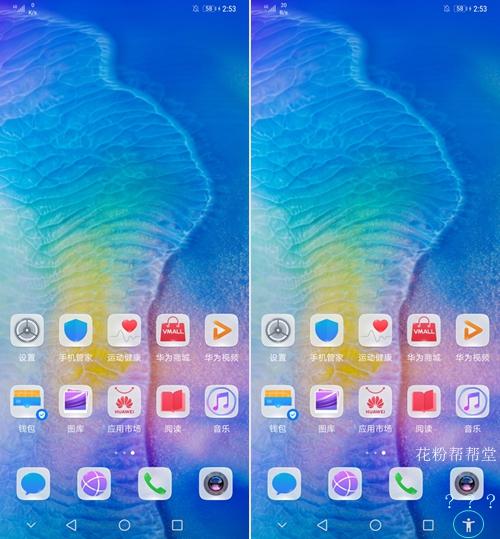 Screenshot_20190219_145333_com.huawei.android.launcher.jpg