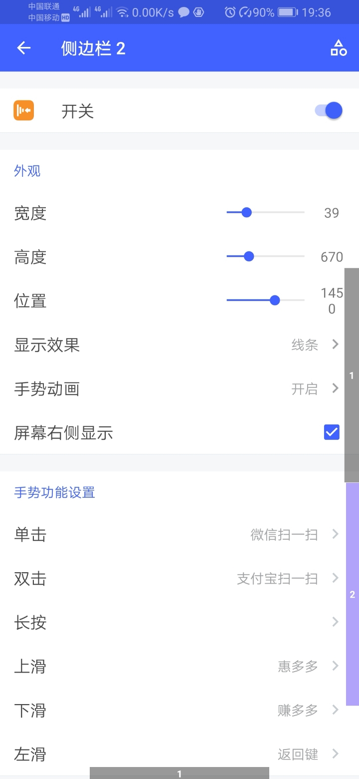 %2Fstorage%2Femulated%2F0%2FPictures%2FScreenshots%2FScreenshot_20190220_193648_.jpg