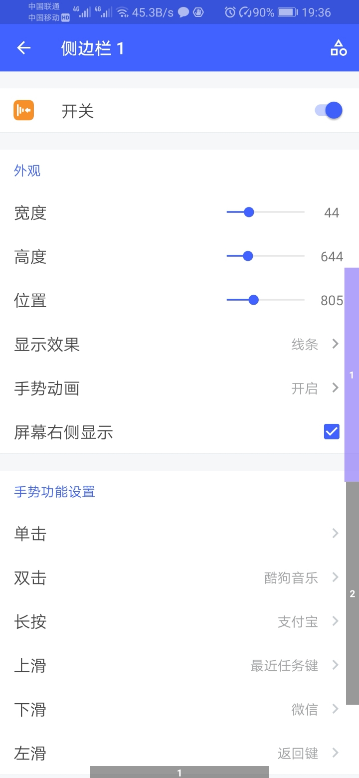 %2Fstorage%2Femulated%2F0%2FPictures%2FScreenshots%2FScreenshot_20190220_193642_.jpg
