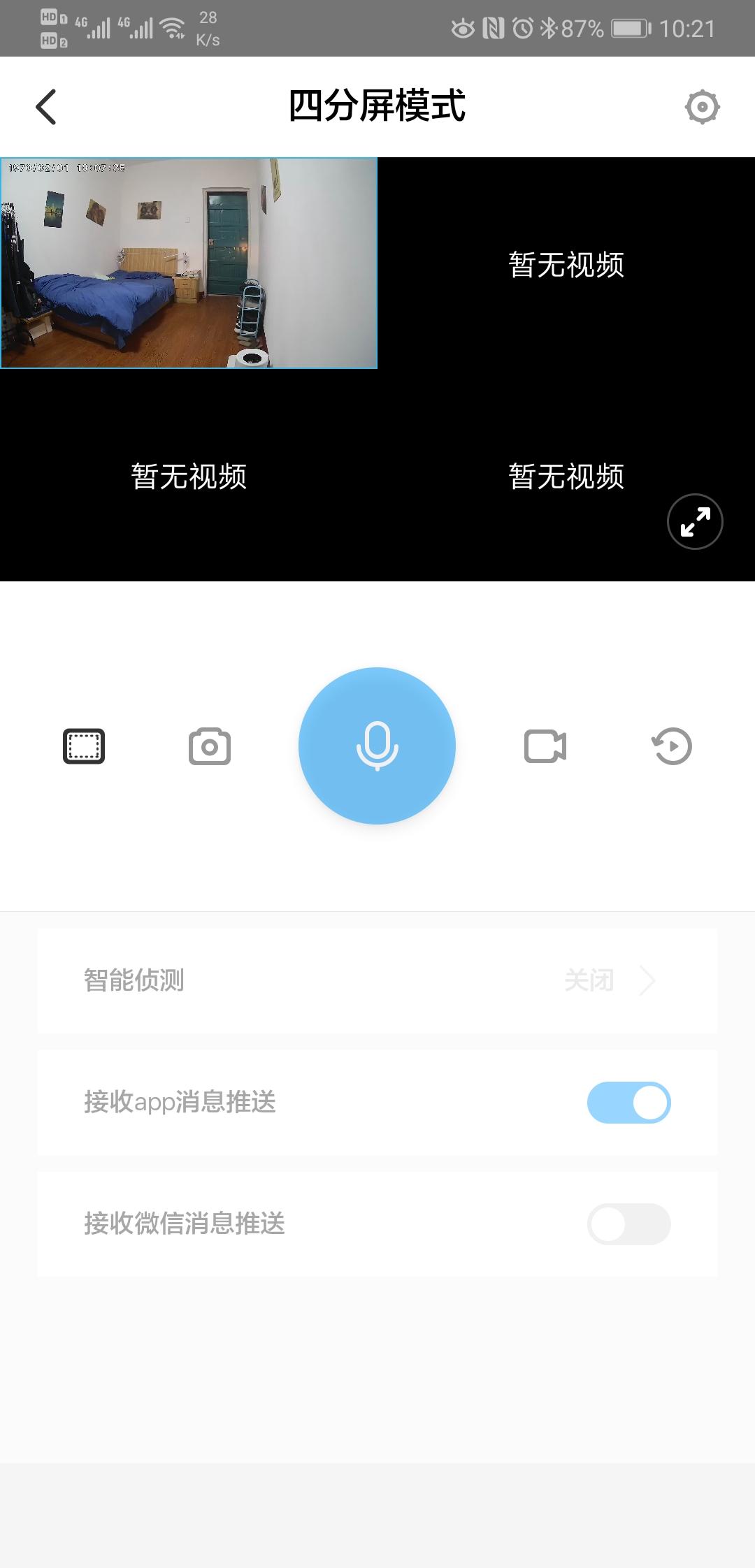 Screenshot_20190223_222110_com.huawei.ipc_honor.jpg