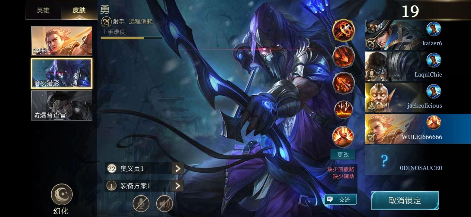 Screenshot_20190215_092159_com.garena.game.kgsam.jpg