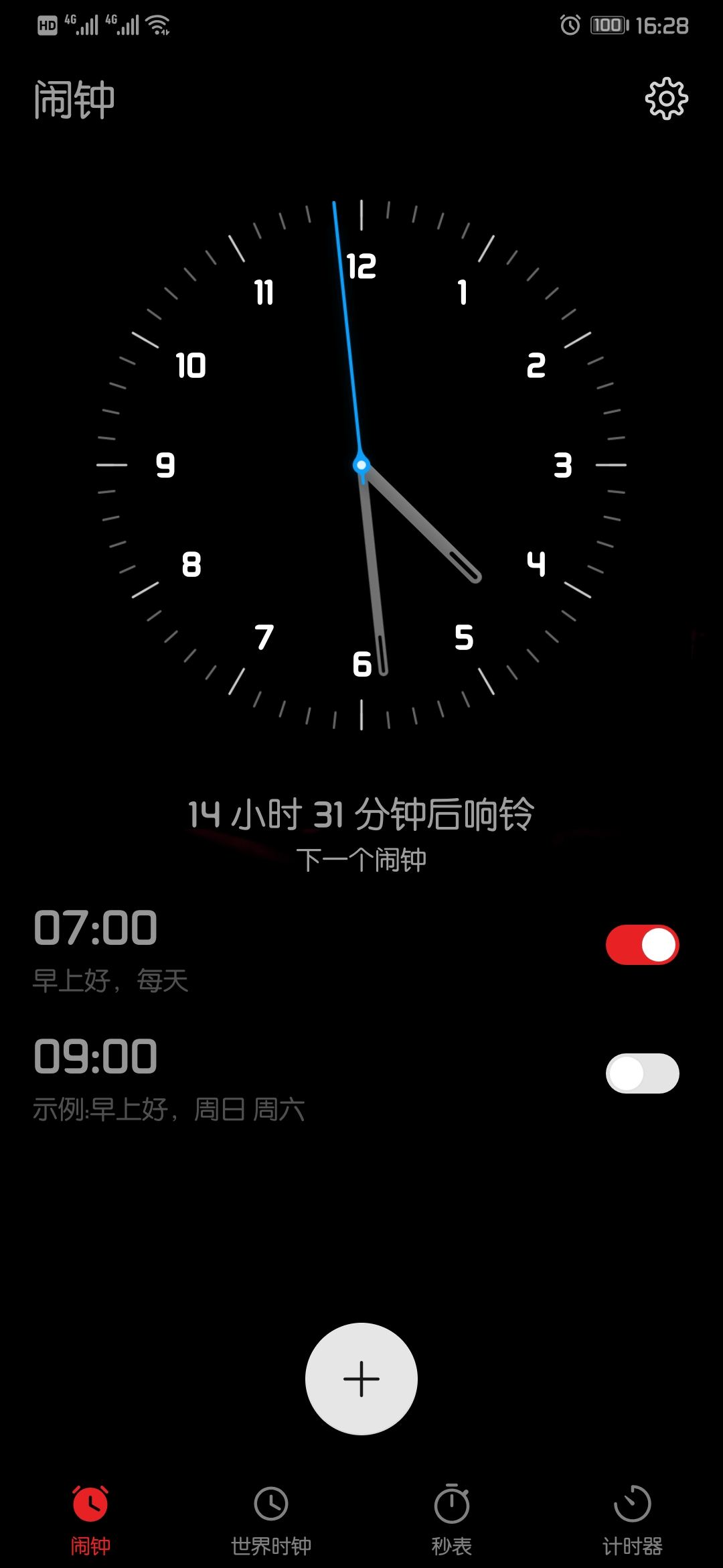 Screenshot_20190226_162859_com.android.deskclock.jpg