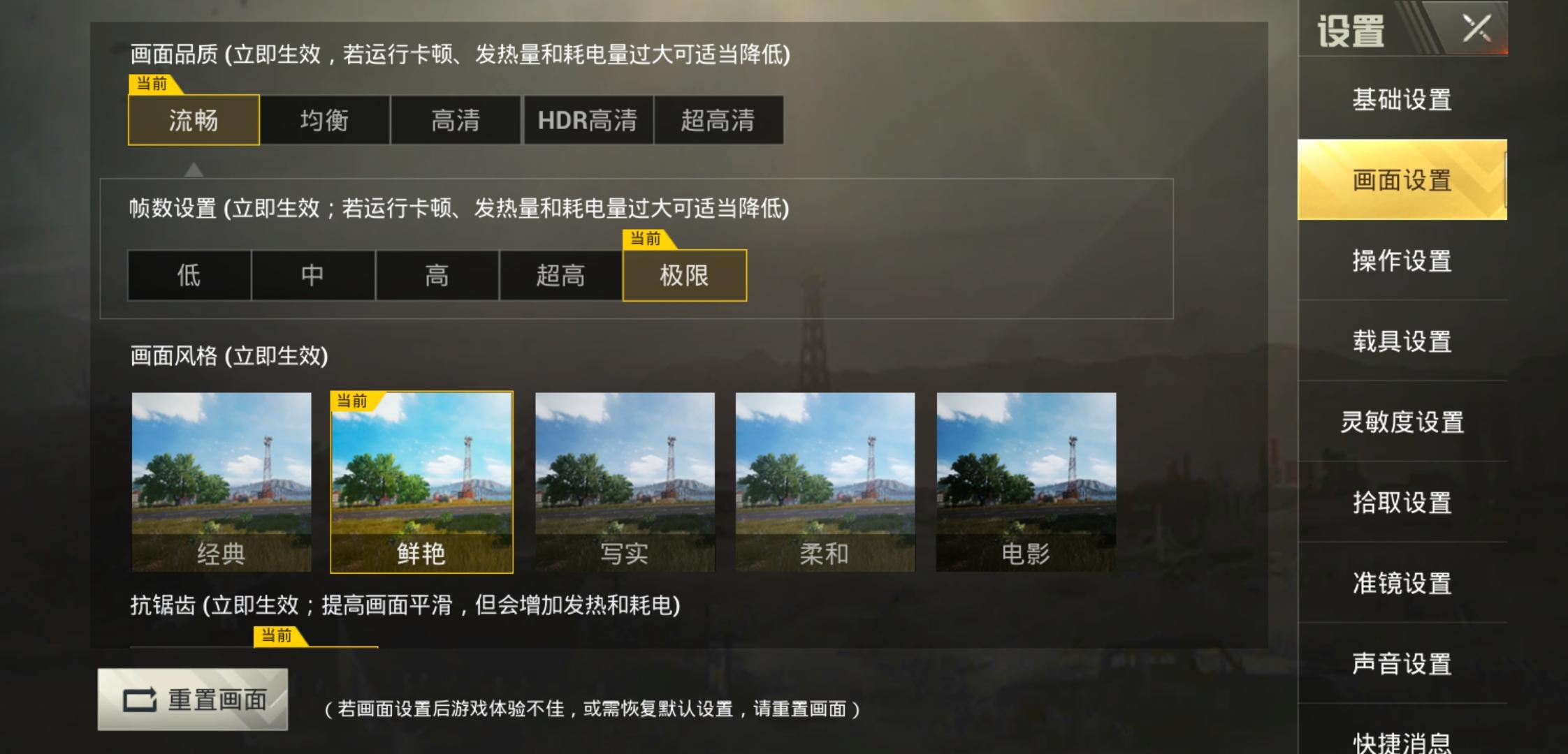 Screenshot_20190227_144421_com.tencent.tmgp.pubgm.jpg