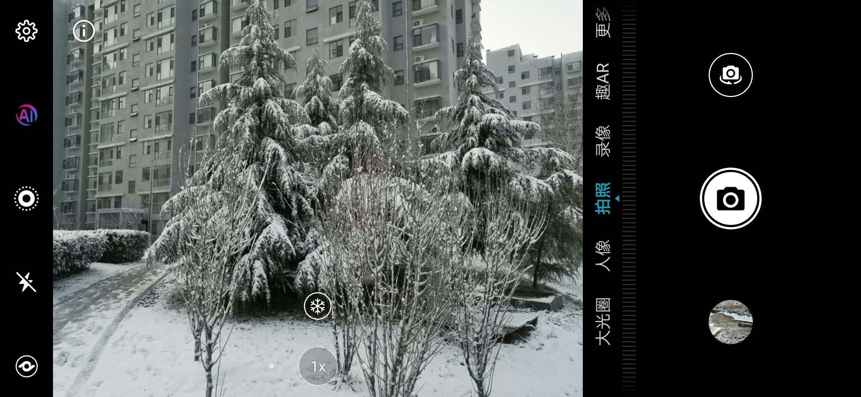 Screenshot_20190131_084109_com.huawei.camera.jpg