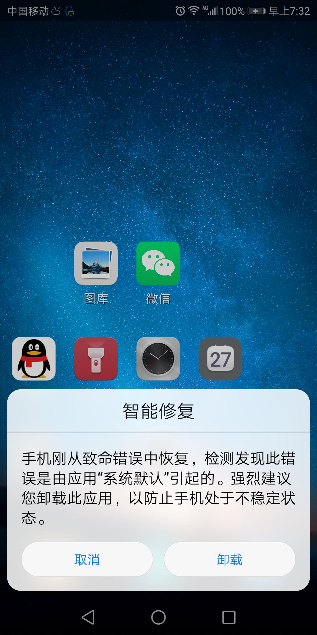 Screenshot_20190227-073212.png