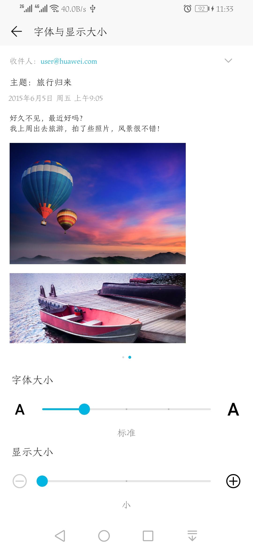 Screenshot_20190301_113321_com.android.settings.jpg