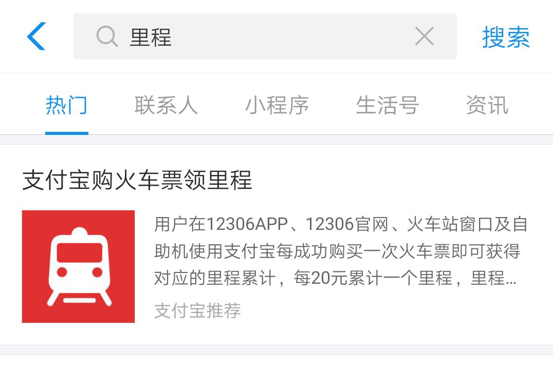 Screenshot_20190224_210403_com.eg.android.AlipayG.png