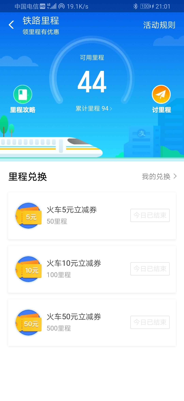Screenshot_20190224_210106_com.eg.android.AlipayG.jpg