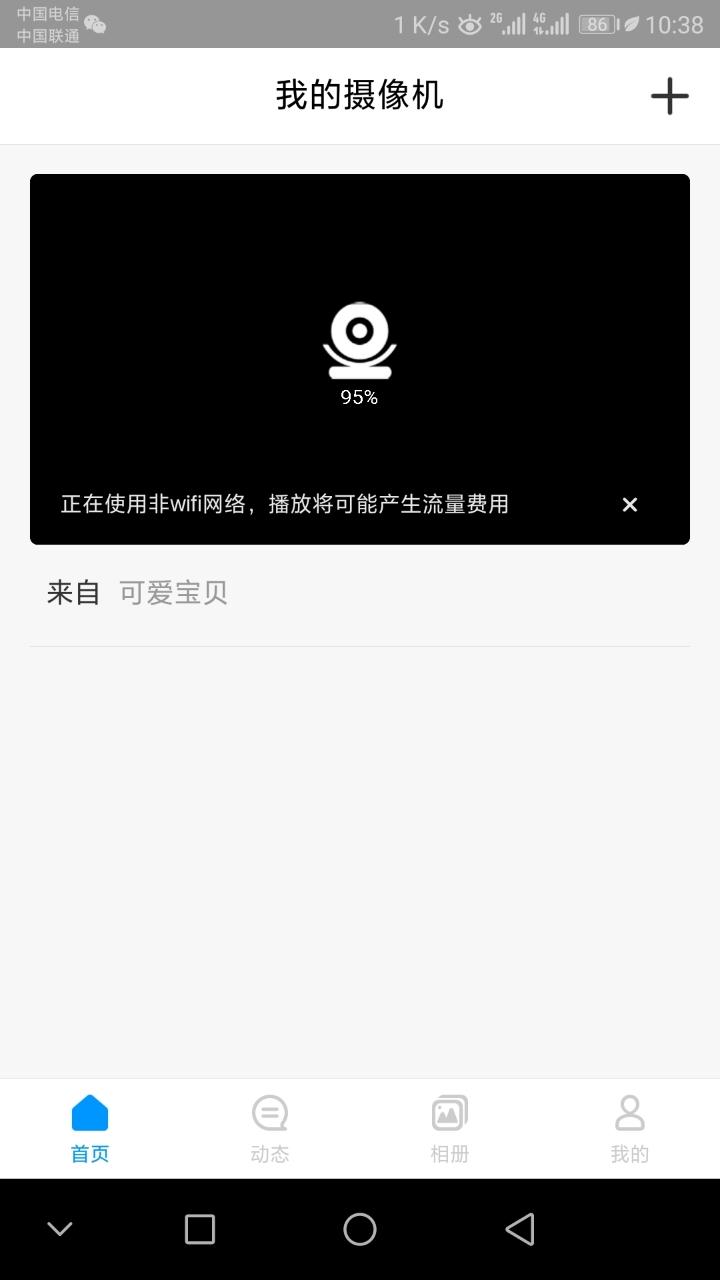 %2Fstorage%2Femulated%2F0%2FPictures%2FScreenshots%2FScreenshot_20190302-103837.jpg