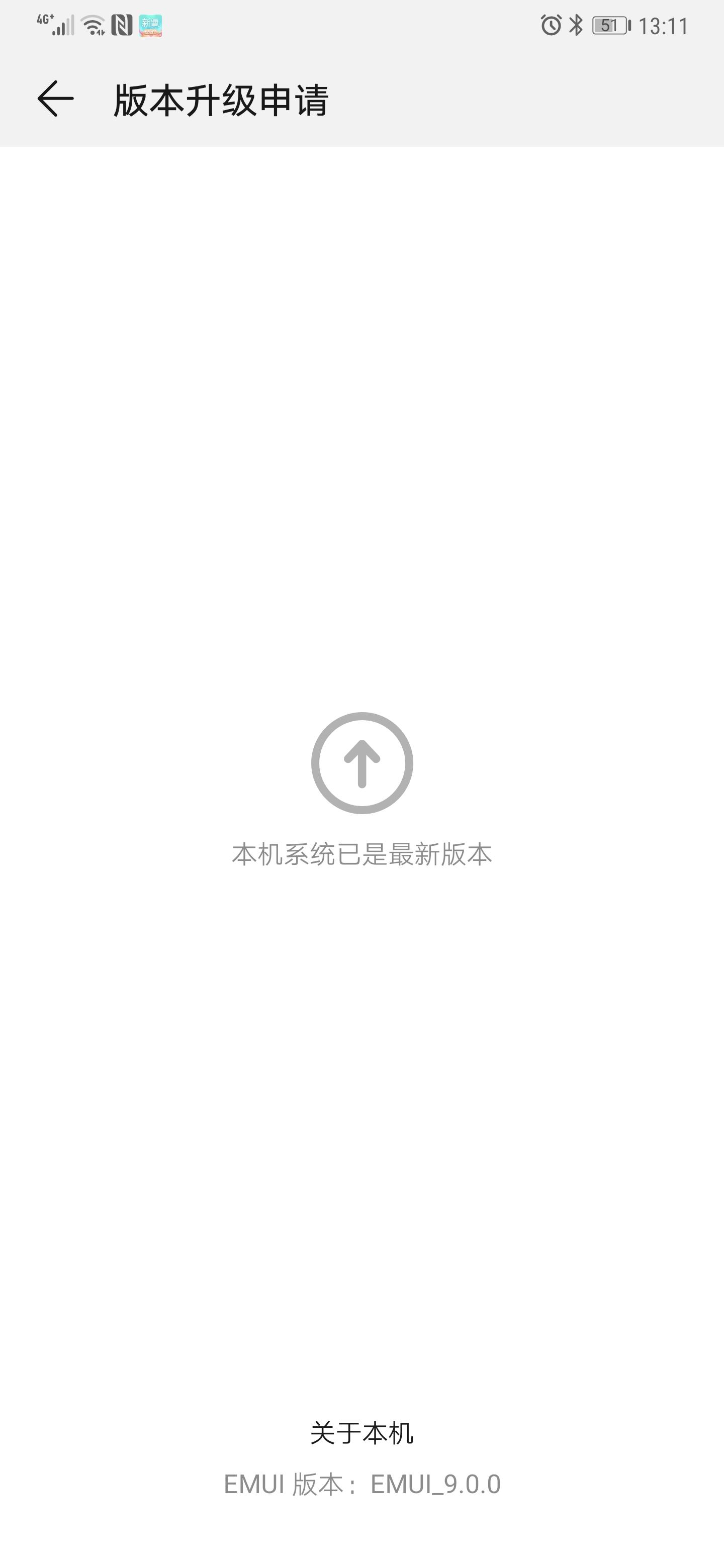 微信图片_20190307130700.jpg