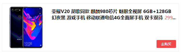 QQ图片20190308195223.png