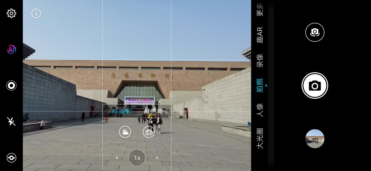 Screenshot_20190303_144955_com.huawei.camera.jpg