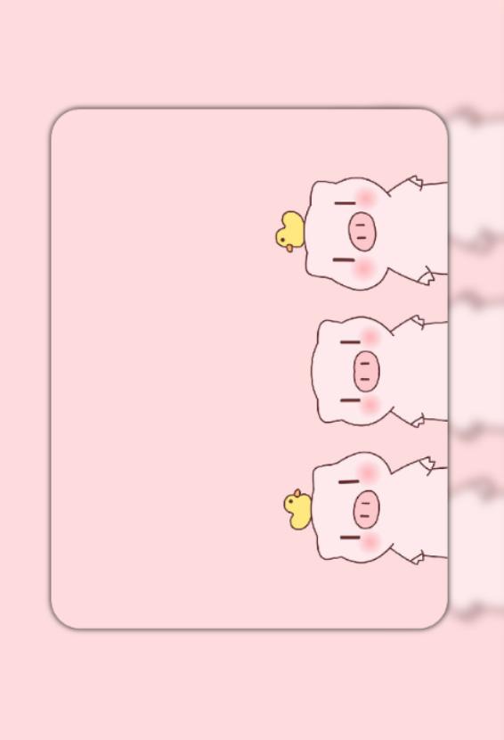 6.猪年快乐鸭.png