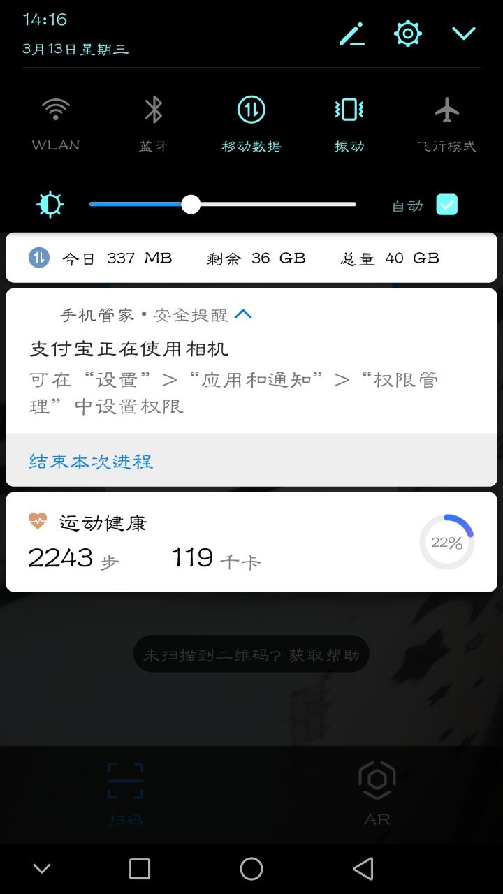 %2Fstorage%2F410F-170C%2FPictures%2FScreenshots%2FScreenshot_20190313-141656.jpg