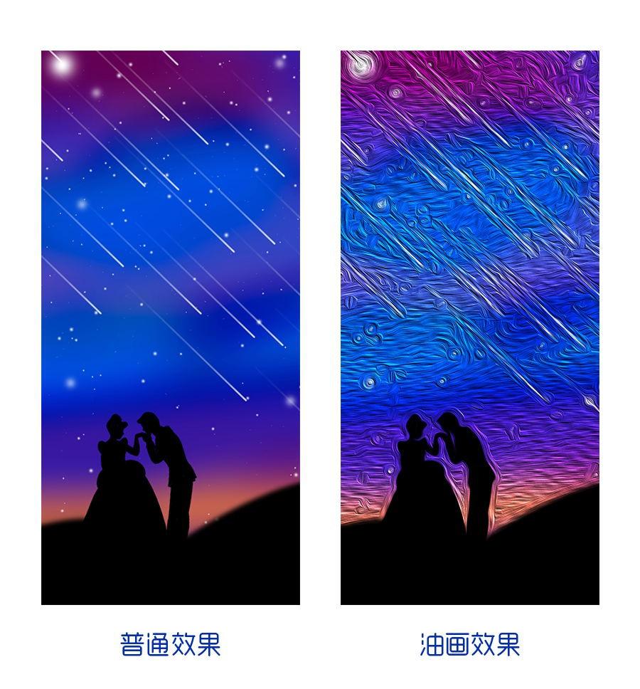 浪漫星空---_看图王 - 副本_看图王.jpg