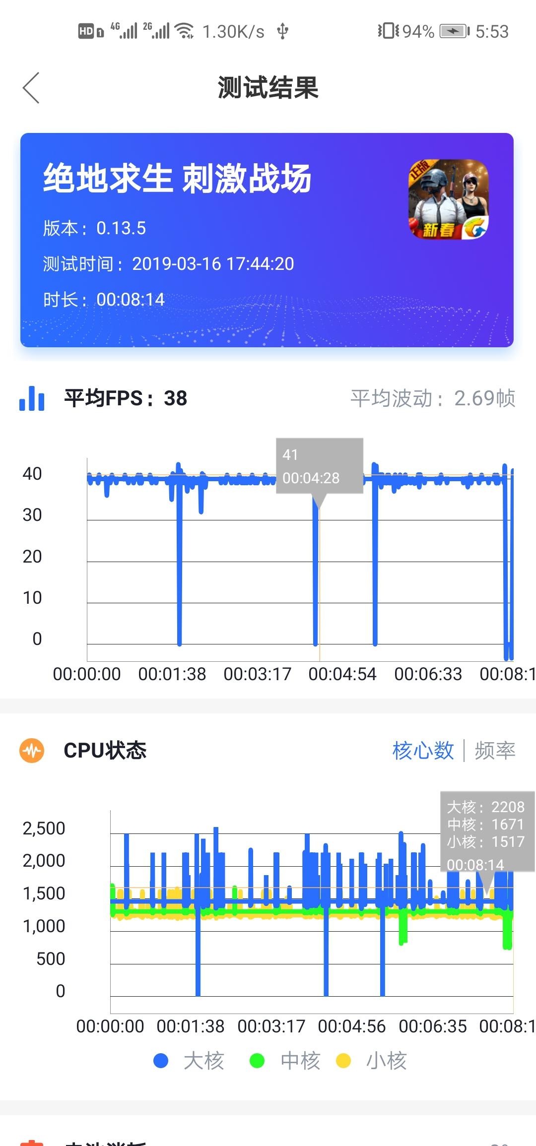 Screenshot_20190316_175319_com.af.benchaf.jpg