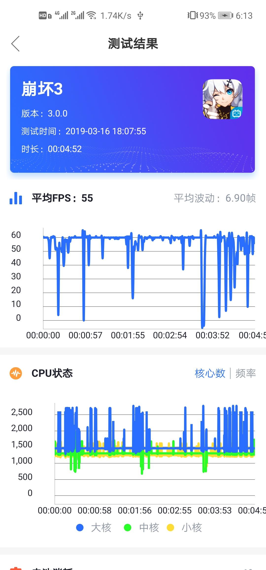 Screenshot_20190316_181300_com.af.benchaf.jpg