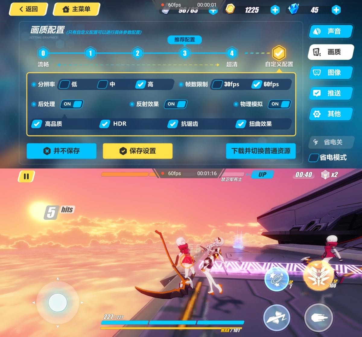 Screenshot_20190316_180757_com.miHoYo.bh3.bilibil.jpg