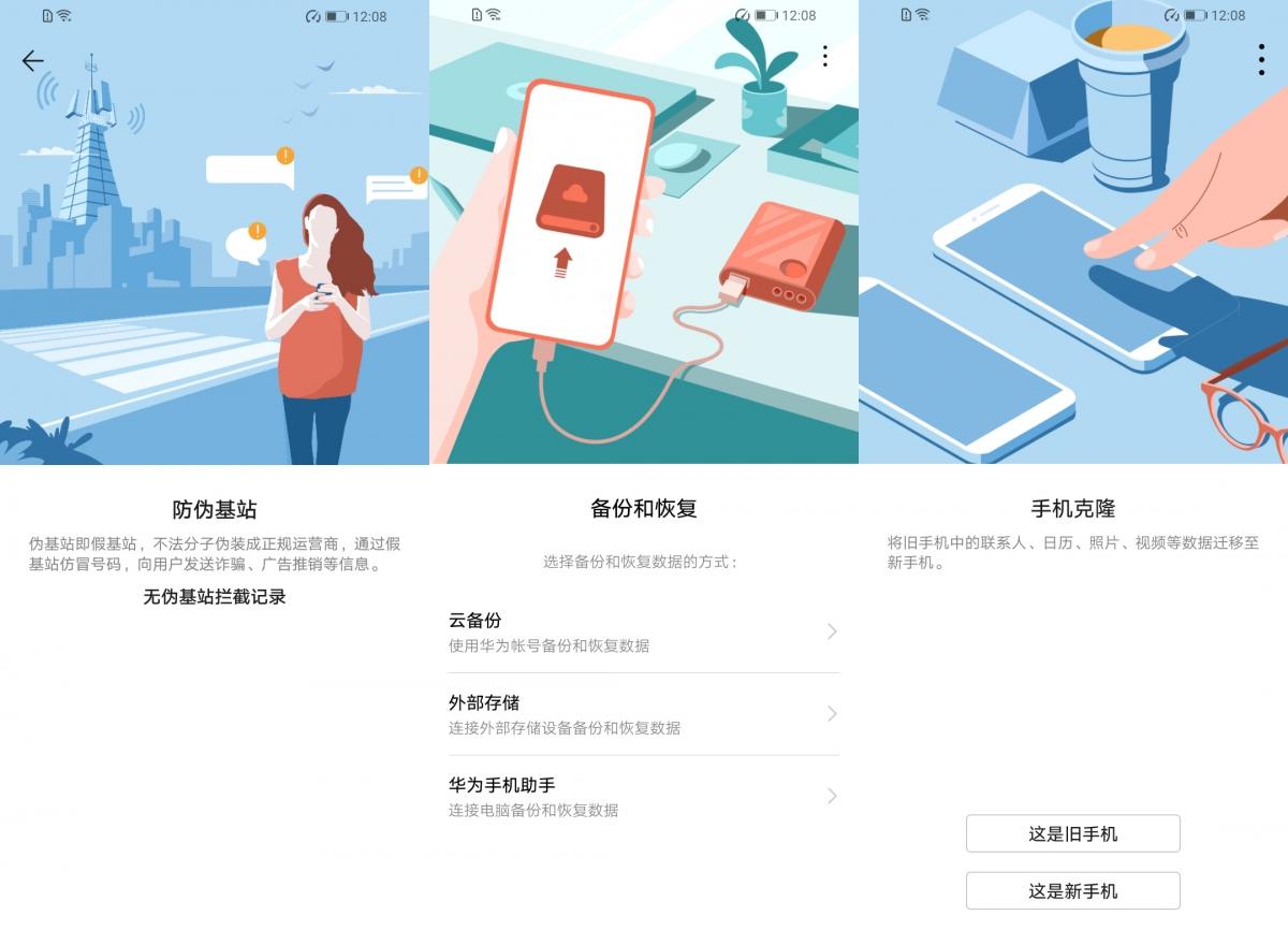 Screenshot_20190131_120851_com.jpg
