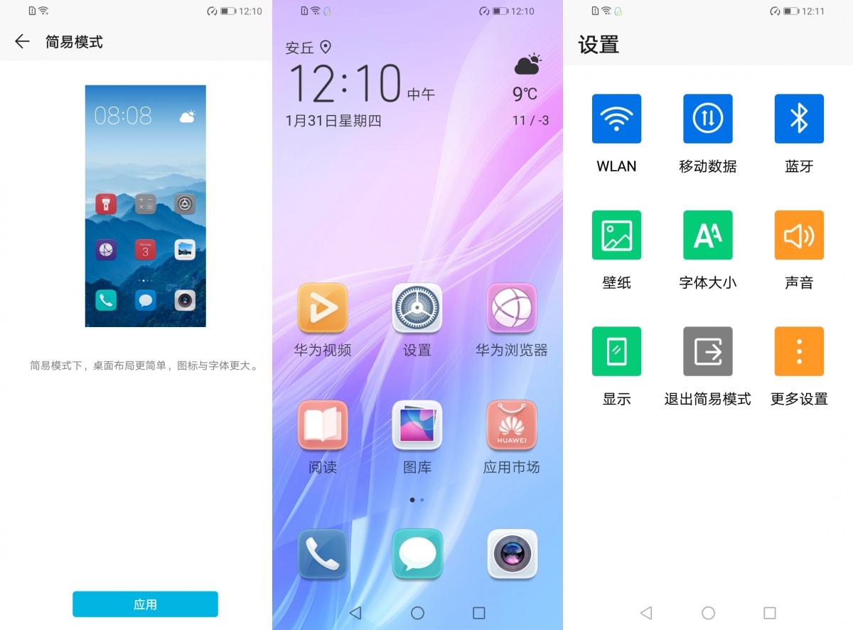 Screenshot_20190131_121012_com.android.jpg