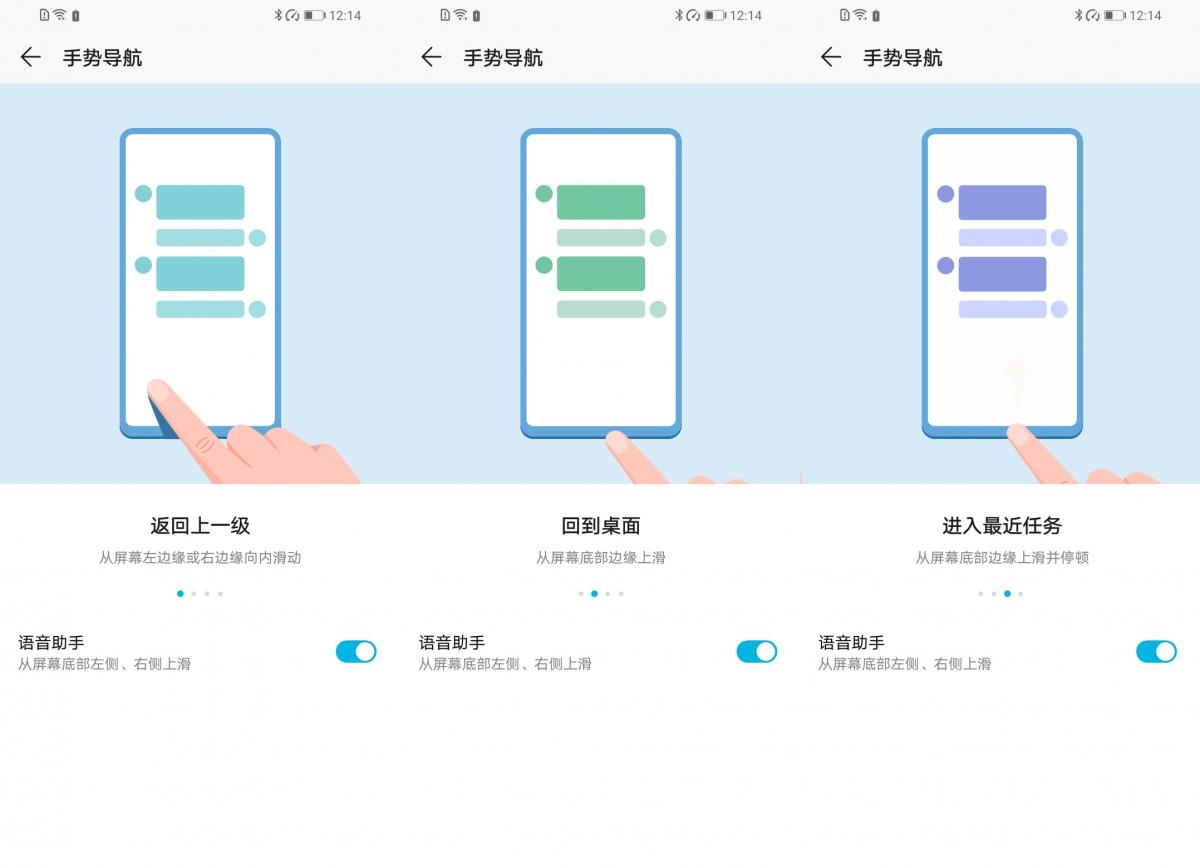 Screenshot_20190131_121405_com.android.jpg