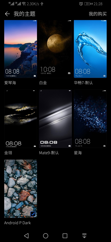 Screenshot_20190317_212808_com.huawei.android.the.jpg