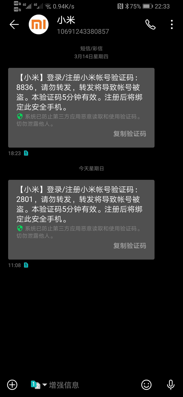 Screenshot_20190317_223301_com.android.mms.jpg
