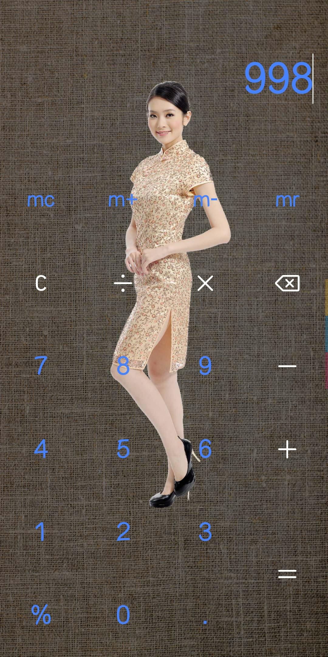 Screenshot_20190318_135838_com.android.calculator2.jpg