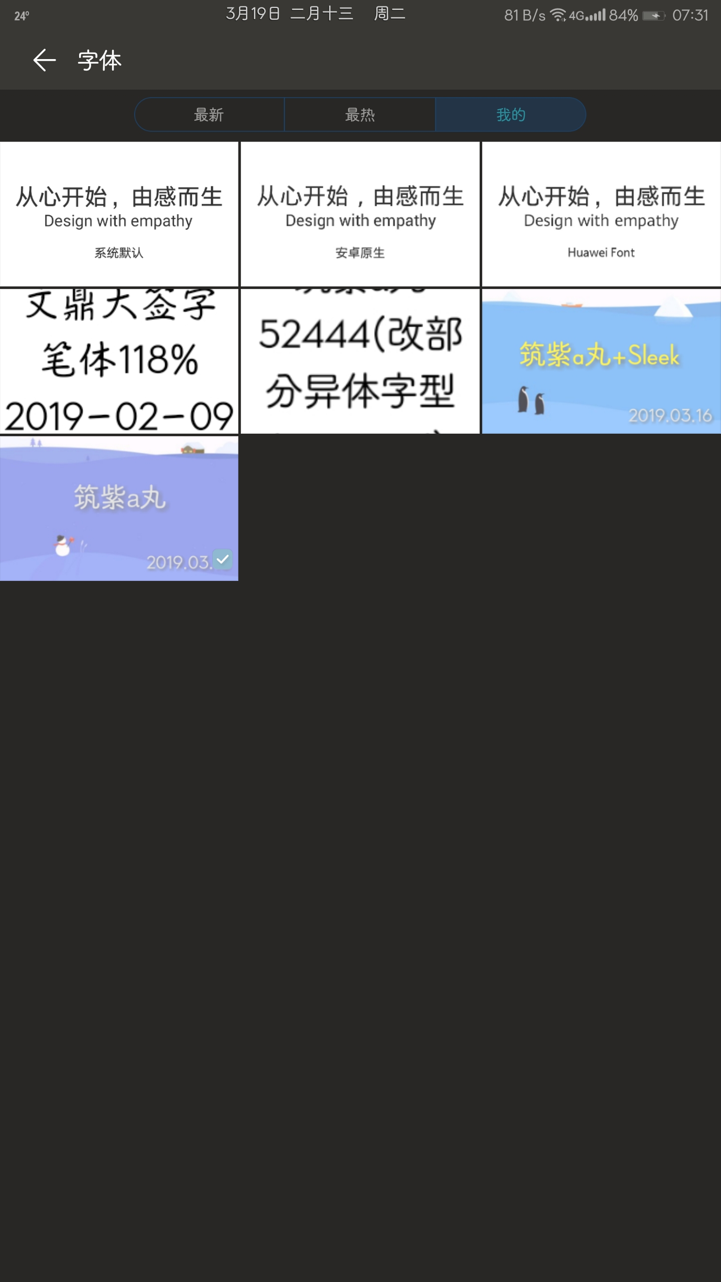 Screenshot_20190319-073145.jpg