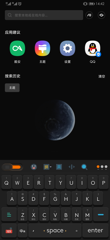 Screenshot_20190319_144253_com.huawei.android.lau.jpg