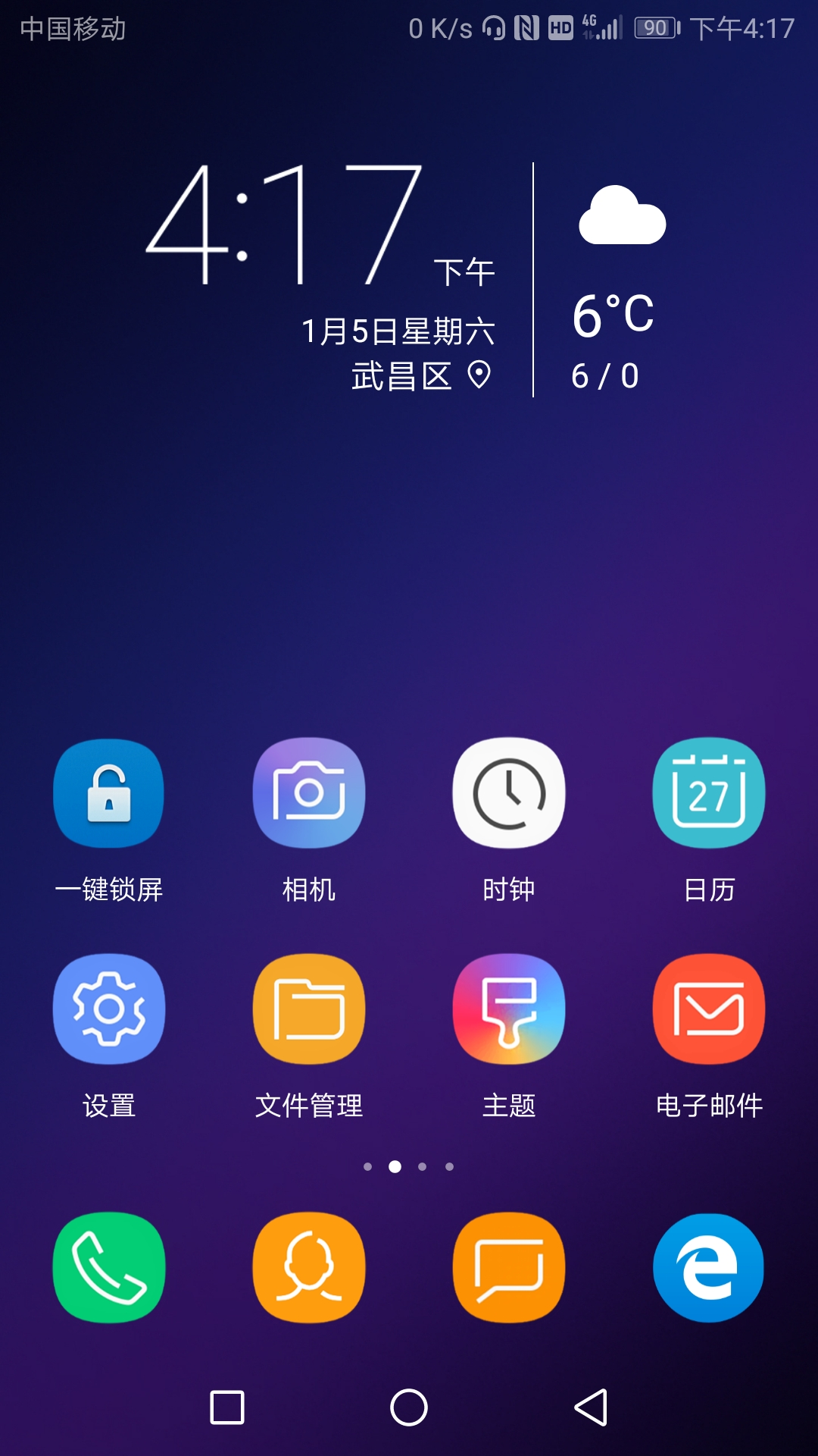 Samsung S10.jpg
