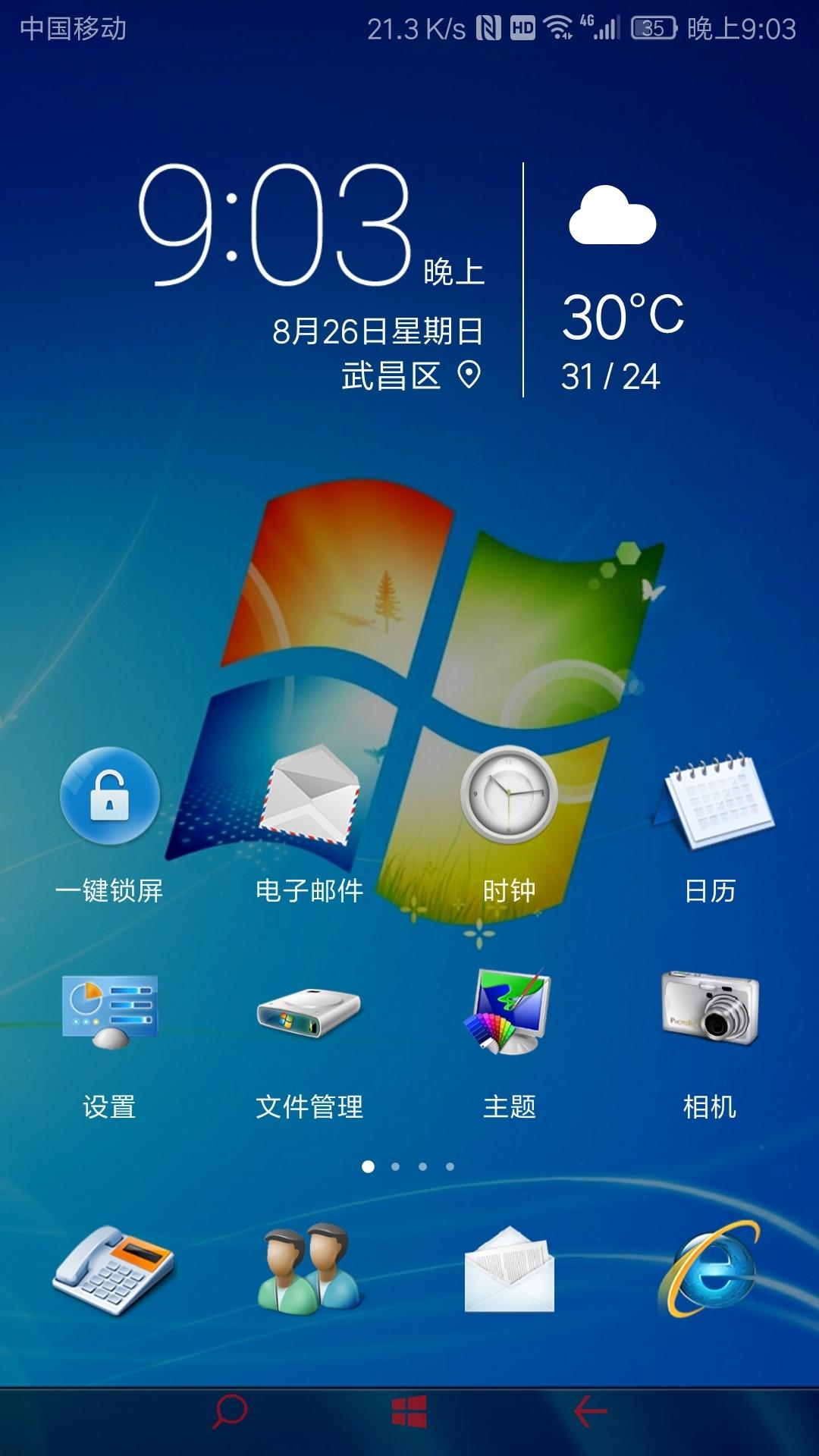 经典XP.jpg