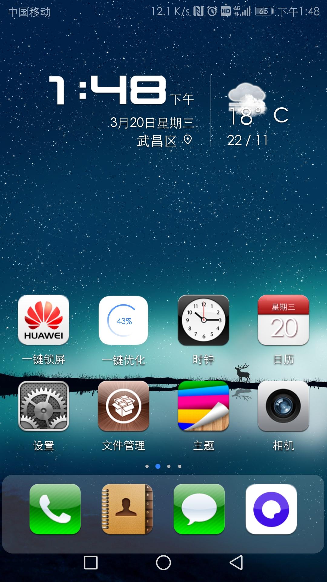 轻IOS6.jpg