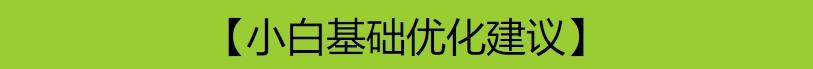 搜狗截图19年03月24日2211_7.jpg