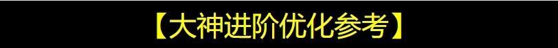 搜狗截图19年03月24日2212_8.jpg