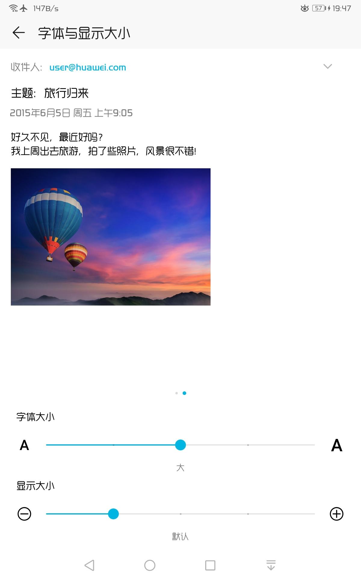 Screenshot_20190326_194720_com.android.settings.jpg