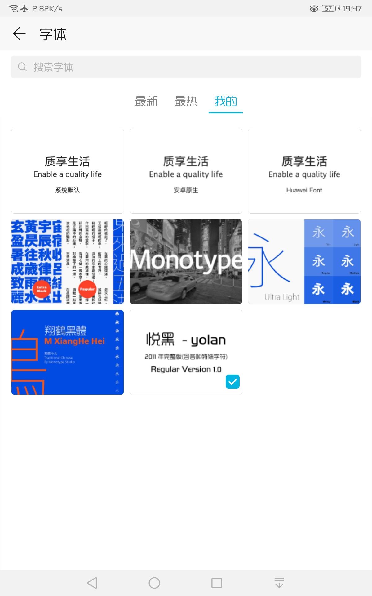 Screenshot_20190326_194752_com.huawei.android.the.jpg