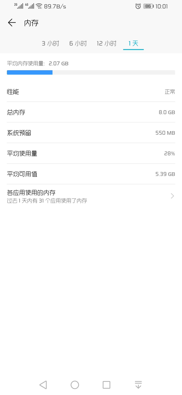 Screenshot_20190327_100134_com.android.settings.jpg