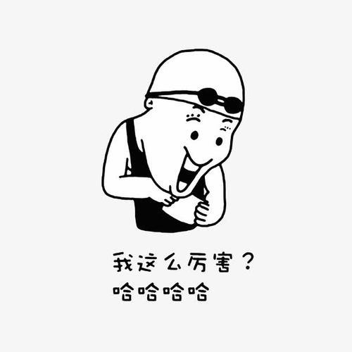 u=4230539273,88702953&fm=26&gp=0.jpg