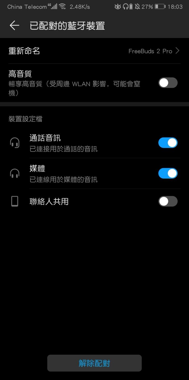 %2Fstorage%2Femulated%2F0%2FPictures%2FScreenshots%2FScreenshot_20190330_180350_.jpg