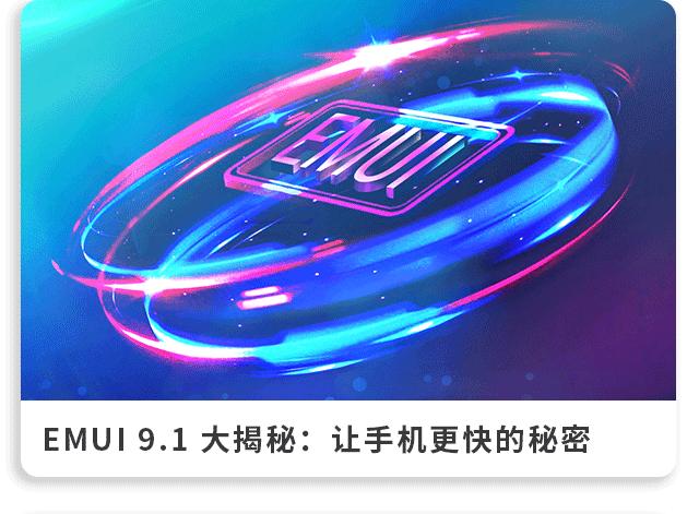 换机合集_02.png