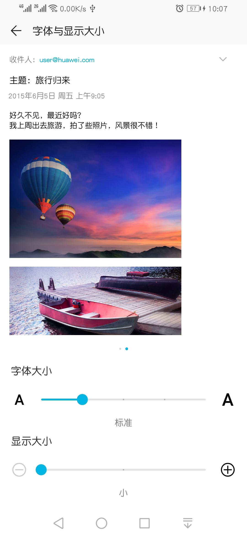 Screenshot_20190402_100734_com.android.settings.jpg