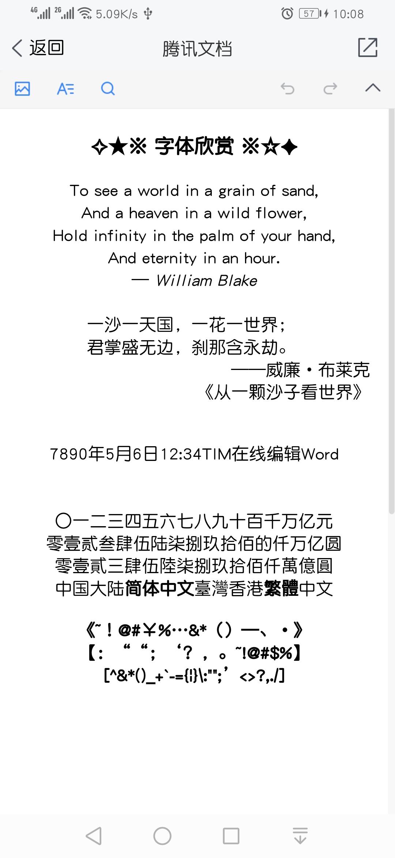 Screenshot_20190402_100842_com.tencent.tim.jpg