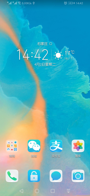 Screenshot_20190402_144258_com.huawei.android.lau.jpg