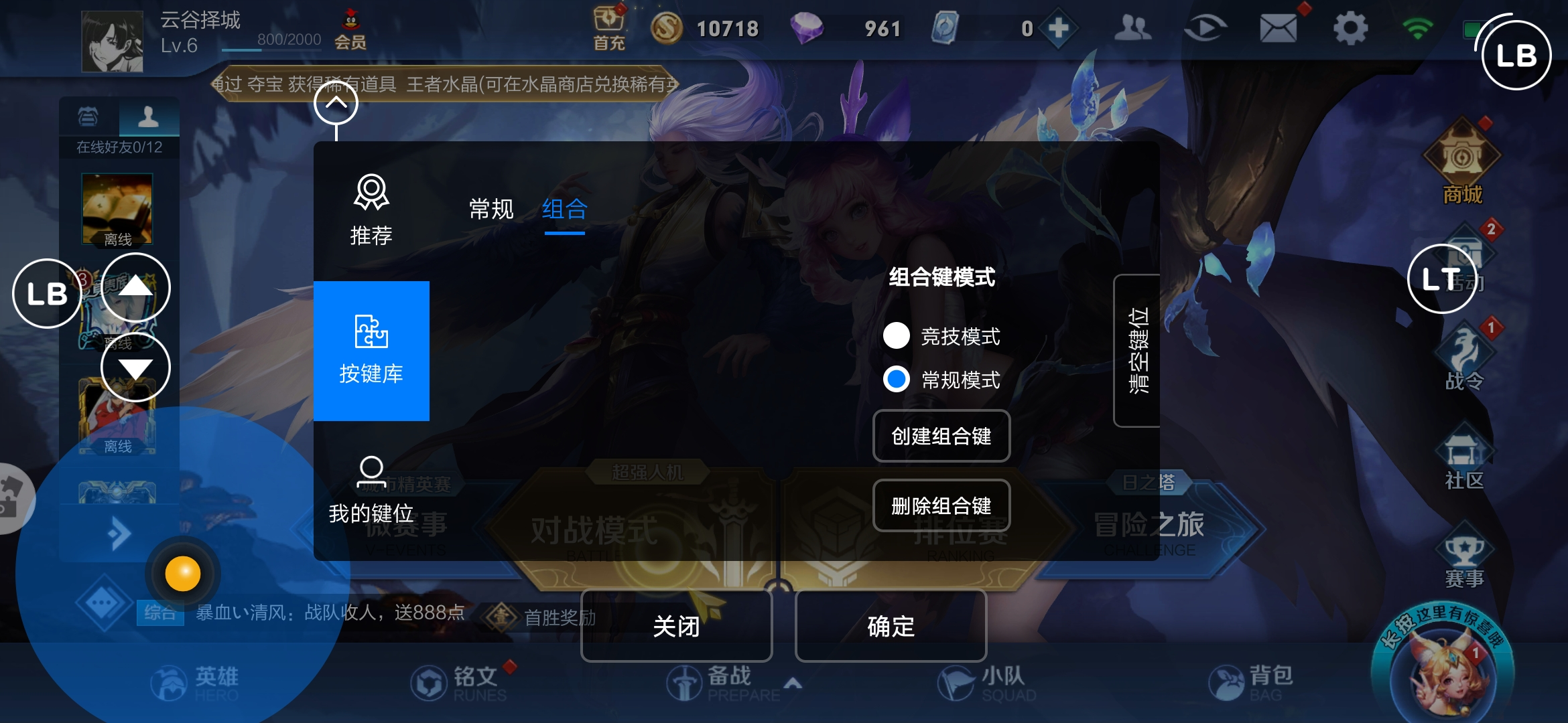 Screenshot_20190403_141109_com.tencent.tmgp.sgame.jpg