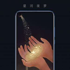18.星河夜梦.jpg